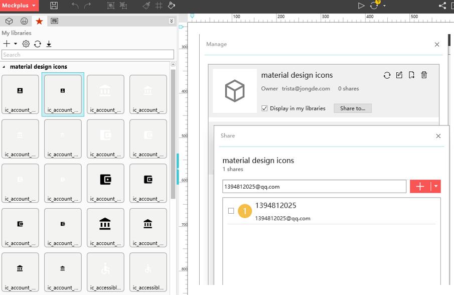 muckplus组件库分享、更新