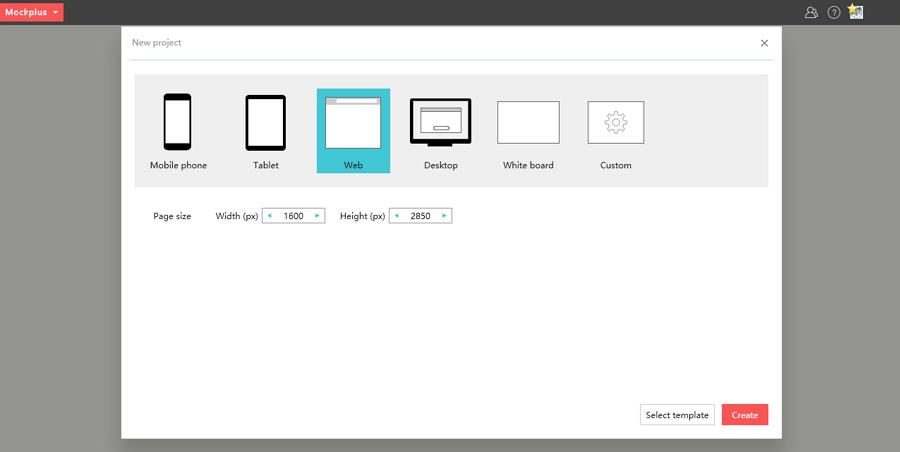 打开Mockplus并创建一个Web项目