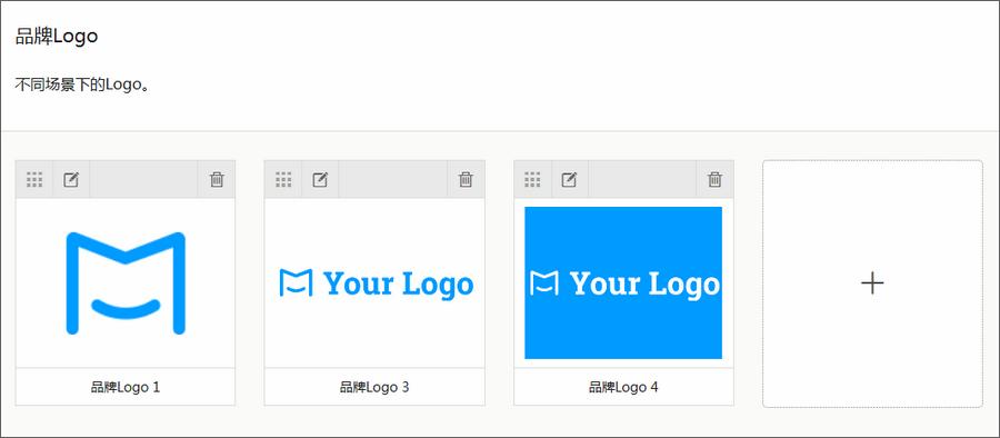 设计规范之LOGO