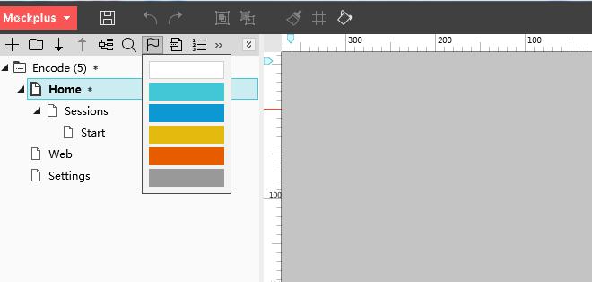 原型工具Mockplus页面标记功能