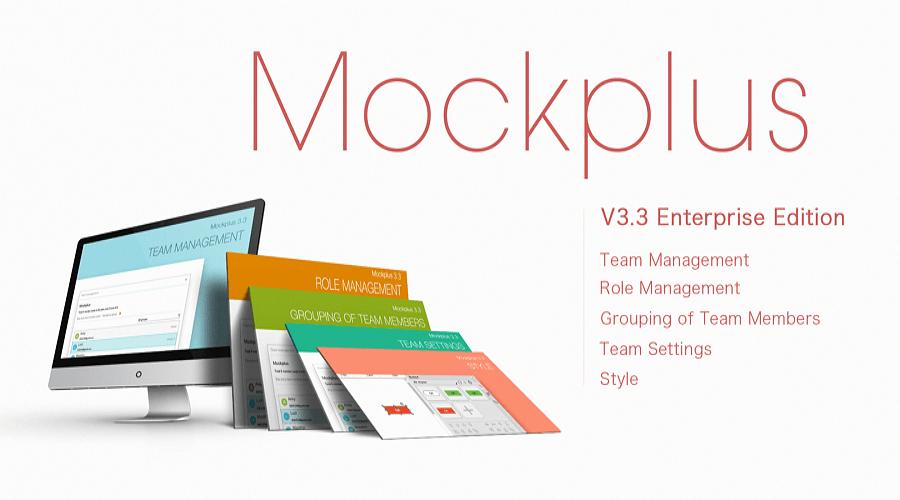 Android原型设计工具-mockplus