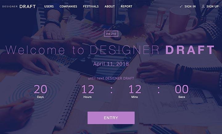 用材料设计的概念进行网页设计