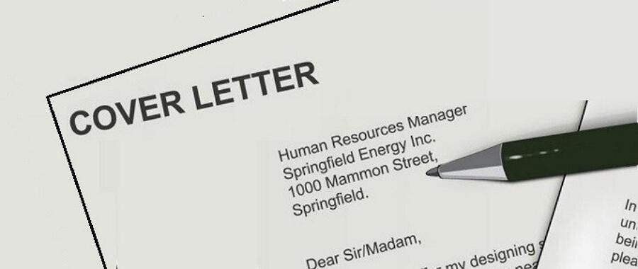 写求职信的核心原则