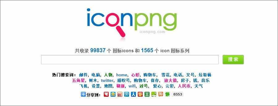 IconsPng图标库