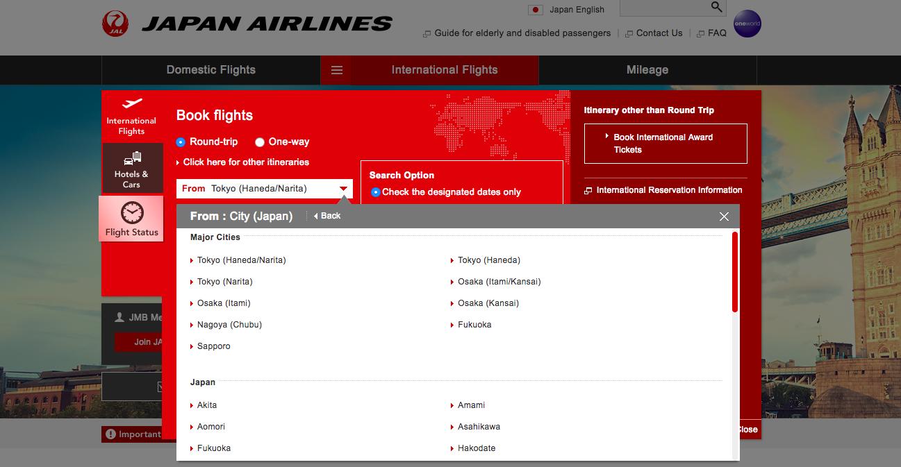 Japan Airline网页界面