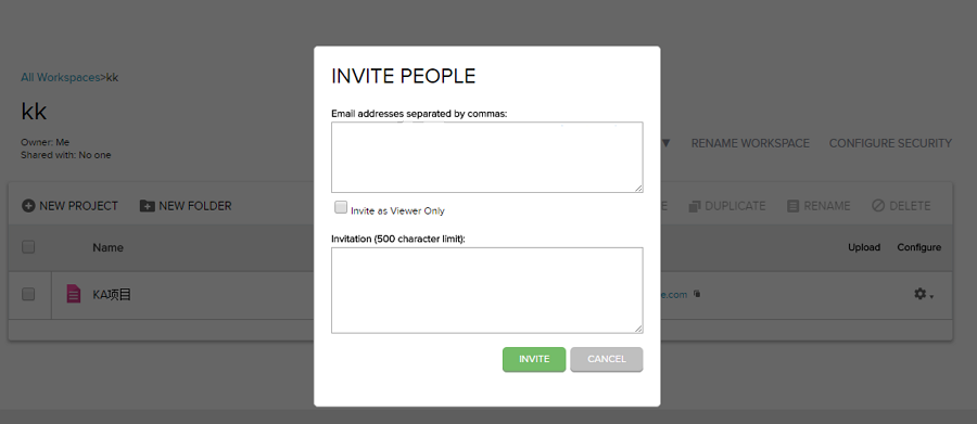 Axure Share团队项目