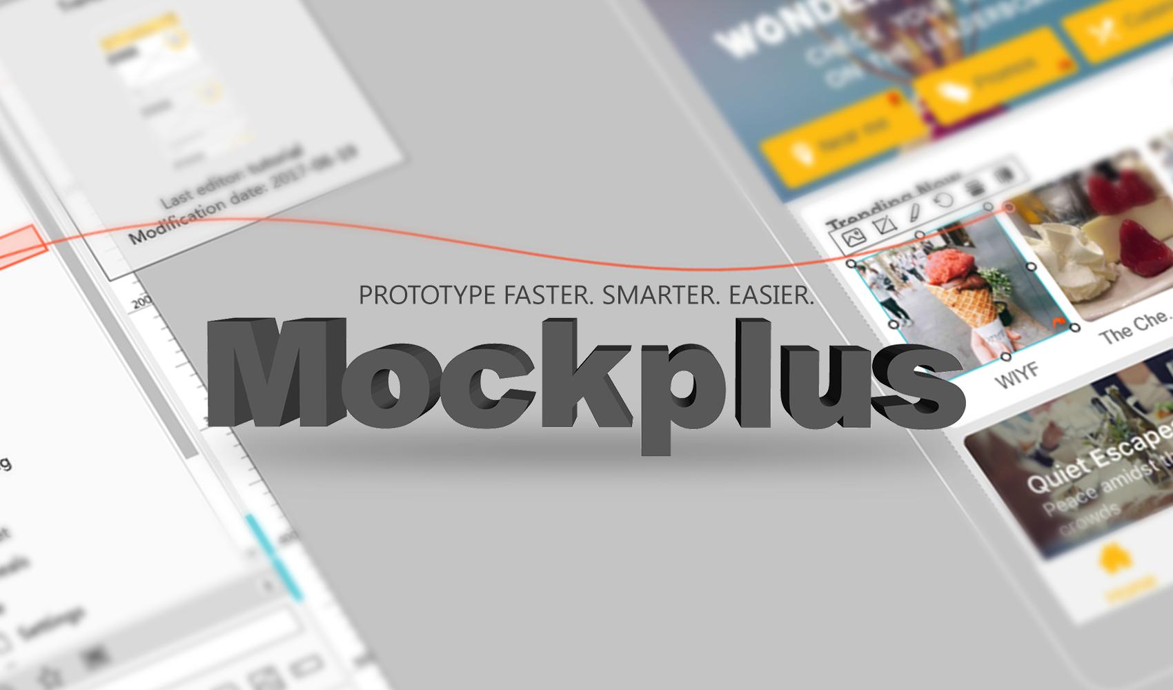 Mockplus –更快更简单的设计平台